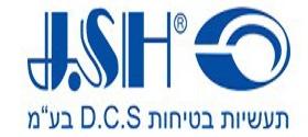תעשיות בטחוניות JSH
