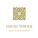 מלון דיוויד טאואר • נתניה