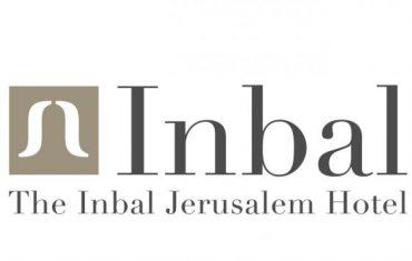 """מלון """"ענבל"""" בירושלים מציע למכירה"""