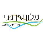 לוגו מלון עין גדי