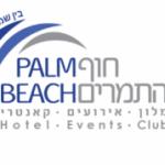 לוגו מלון חוף התמרים
