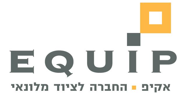 לוגו אקיפ - חברה לציוד מלונאי