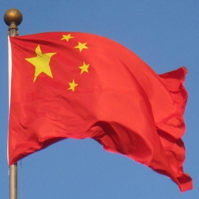 דגל סין